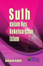 Download Sulh dalam kes kekeluargaan Islam