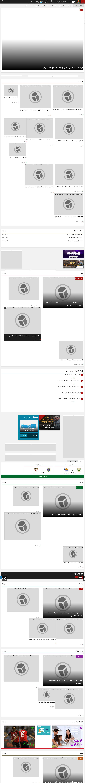 Masrawy at Sunday Jan. 7, 2018, 11:11 a.m. UTC