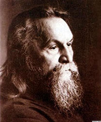 Photo of Sergeĭ Nikolaevich Bulgakov
